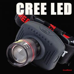 **** 1W CREE Power LED Kopflampe Stirnlampe Headlampe Outdoor Geocaching ****